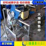 腾宇机械GD-20自动钢板坡口机厂家直销