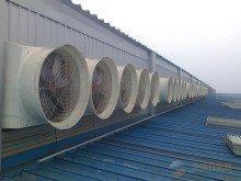 抚州车间通风降温,工厂降温设备,厂房散热设备