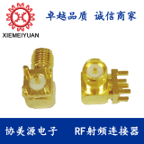RF射频同轴 SMA连接器