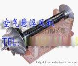 NAMWON空气悬浮鼓风机中国地区代理