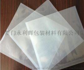 厦门透明真空包装袋