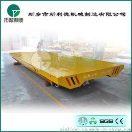山东生产平板车三合一减速机导轨运输车
