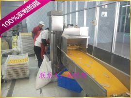 芝士虾派上糠机  设备 芝士虾派上屑机厂家