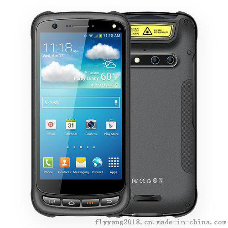 FY-8070工業級小巧智慧手持終端PDA