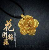 五皇一后珠宝镀金立体网花送给女友最好的礼物