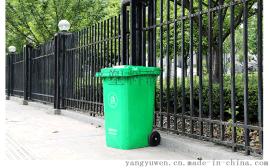 赛普50L重庆城镇村庄耐高温抗老化户外塑料垃圾桶