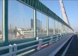 隔声屏障生产商,声屏障建设工程,声屏障隔音墙