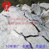 矿山开采用的【静态爆破剂 岩石膨胀剂】专业厂家 安溪博力