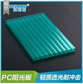 红波建材《科特龙》直销工程阳光质轻双层中空隔音阳光板