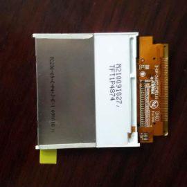 信利2.36寸横屏液晶显示屏手机屏(1P4874、8K3733.jpg)