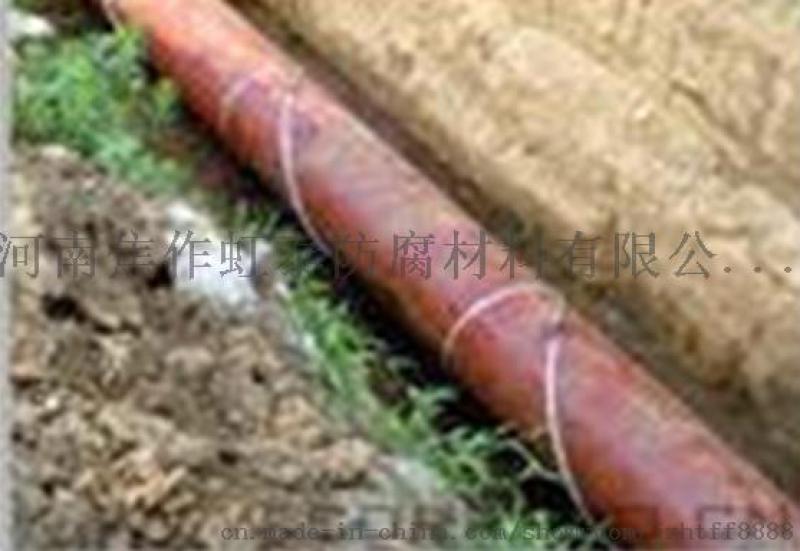 虹泰防腐供应阴极保护材料锌带  带状锌阳极