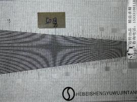 50目奥氏体不锈钢网,特种金属过滤网,2207镍铬合金丝网