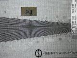 50目奧氏體不鏽鋼網,特種金屬過濾網,2207鎳鉻合金絲網