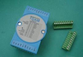8通道模拟量数据采集模块(TDAM7018)