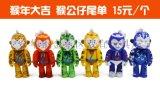 大聖公仔掛件 搪膠公仔卡通動物玩偶 猴子玩具