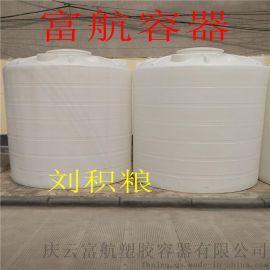 塑料水箱塑料水箱厂家5吨塑料水箱
