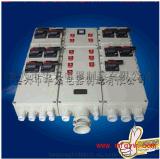 防爆控制箱BXM(D)51防爆照明動力配電箱