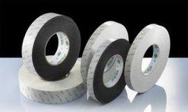 特价供应永大易妥贴强力双面胶  灰色印字PE泡棉胶