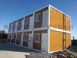 快拼箱 材料批發 彩鋼板房制作 集裝箱出租出售