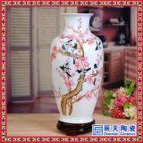 景德鎮陶瓷粉彩富貴花開花瓶 荷花冬瓜瓶 現代時尚家飾擺件