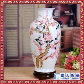 景德镇陶瓷粉彩富贵花开花瓶 荷花冬瓜瓶 现代时尚家饰摆件