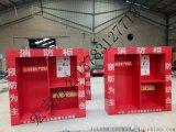 消防器材柜厂家直销13783127718