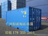 广东江门到吉林白城发一个高柜走海运需要多少钱