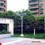 陕西HQ-LED太阳能路灯生产规模