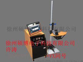 硕博爆款—焊接模拟机、焊接模拟器