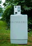 学校工厂6.2公斤大容量投币刷卡手机扫码支付洗衣机