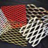 供应钢板网,铝板网,建筑网