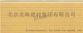 金属雕花保温板 韩谊外墙挂板 旧楼外墙改造