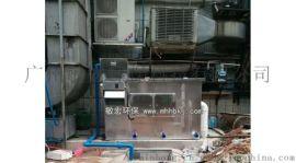 酒店油水分离器 带自动清渣刮油加热气浮装置