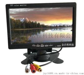 7寸监视器全高清全新两路AV监控屏监视显示器