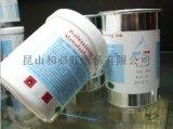 阳极氧化铝金属丝印油墨