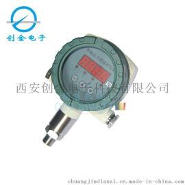 防爆型智能压力变送控制器EYB403压力变送器测量显示和控制