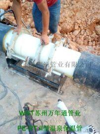 广东河源市PE-RT 2代温泉地热保温管材__PERT 2代地热管材