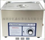 實驗室清洗前處理設備超聲波清洗機
