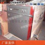 多功能清洗機銷量 高壓沖洗高溫蒸汽消毒 理想清洗設備