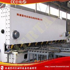 QC11Y闸式剪板机 液压剪板机 数控剪板机