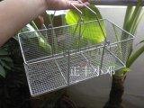 不鏽鋼取樣筐 弔籃選用不鏽鋼304材質