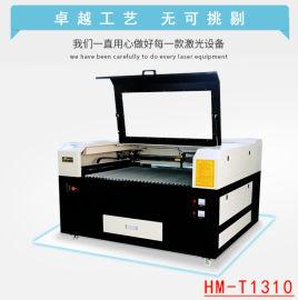 广州珠海服装面料单头双头激光切割机 汉马激光
