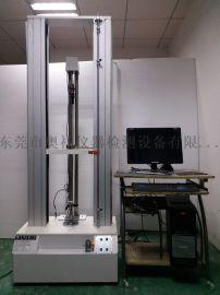 橡胶应力拉力机 材料拉力机 型号OX-1900