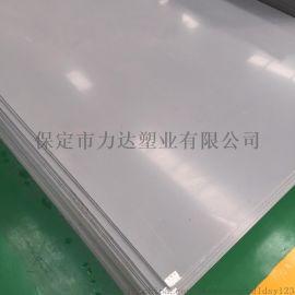 供应力达PVC三级板 可焊接PVC塑料板 超低价PVC板