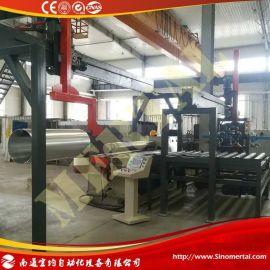 自动卷板机生产线 卷板机成套设备 数控四辊卷板机
