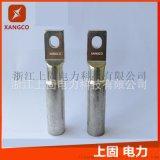方頭銅鼻 斷路器專用 方頭銅接線端子DTF