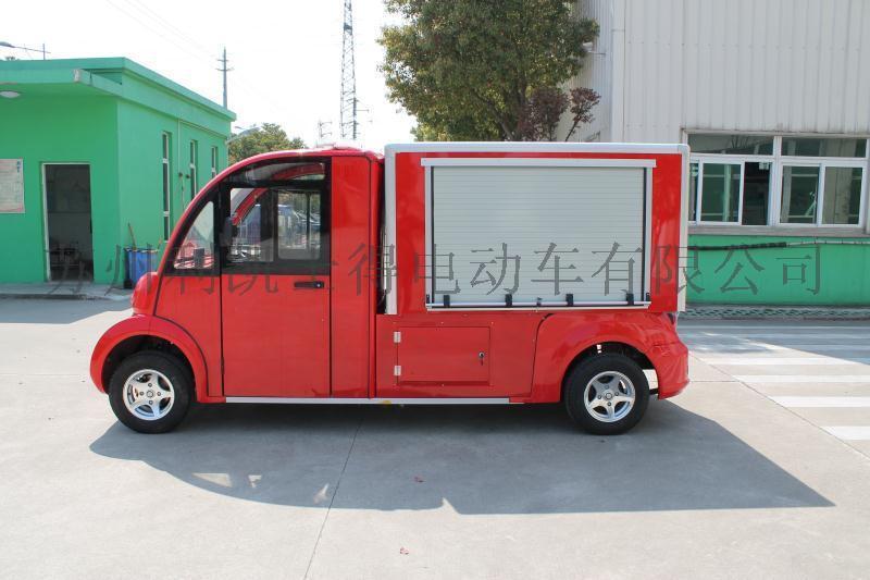 8座消防電動車,8座電動觀光車,8座電動巡邏車