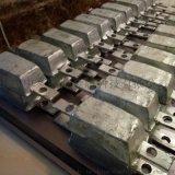 山东厂家直销 防腐锌块  船用锌块 牺牲阳极及锌合金