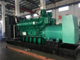 买600千瓦玉柴发电机组选福康斯发电机厂家