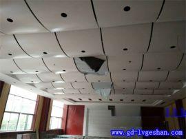金属铝板吊顶 铝板吊顶规格 河北铝单板天花